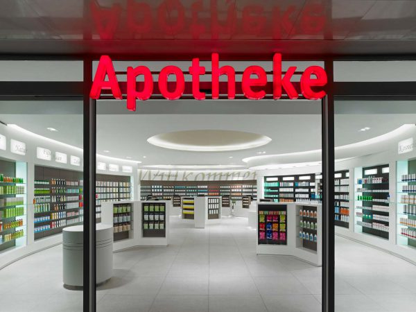 Apotheke im Gesundbrunnen-Center – Berlin-Wedding